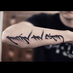 Beijing-Based Tattoo Artist's Beautiful Brushstroke Style Tattoos | Tattoodo.com