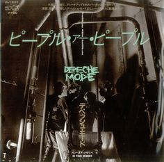 """For Sale - Depeche Mode People Are People Japan  7"""" vinyl single (7 inch record) - See this and 250,000 other rare & vintage vinyl records, singles, LPs & CDs at http://eil.com"""