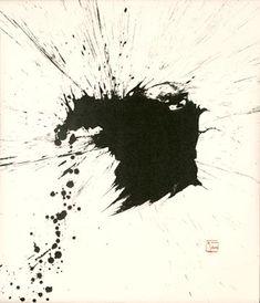 Dot - Kazuaki Tanahashi - Contemporary, Shōwa period (1926–1989) ZEN, Lyrical Abstraction,