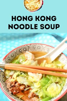 Hong Kong Noodle Soup - This super simple soup is fast and easy to put together. Low on effort, but high on flavor! Leftover char sui or any leftover meat can be utilized in this soup. Delicious noodles for longevity makes it a great addition to a Chinese New Year feast! #chinesenewyear #lunarfestival #soup #noodlesoup #asianfood #chinesefood
