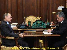 Мои новости: Низкие цены на нефть вынуждают Путина применить ядерное оружие.  Президент России Владимир Путин на встрече с министром обороны Сергеем Шойгу выразил надежду, что против террористов не понадобится применять ядерные боеголовки.