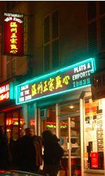 Restaurants Chinois à Paris: Bonnes Adresses