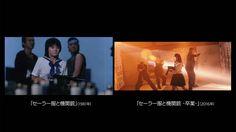 http://page19.auctions.yahoo.co.jp/jp/auction/x449945812 シンクロ率が高すぎる!橋本環奈&薬師丸ひろ子がそろって「カ・イ・カ・ン」 映画「セーラー服と機関銃」オマージュ予告 #Kanna Hashimo...