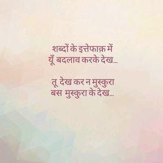 Wow, Kya baath hy janaab Zindagi Ka Safar yoonhi Gujrjaaye tho......