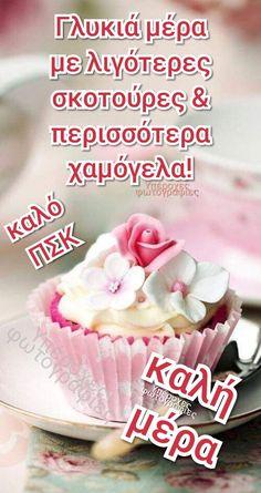 Ψτφθθψ Good Night, Breakfast, Desserts, Beautiful, Food, Nighty Night, Morning Coffee, Tailgate Desserts, Deserts