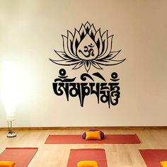 Yoga Mantra om mani padme hum Lotus Flower Wall by CozyDecal, $15.99