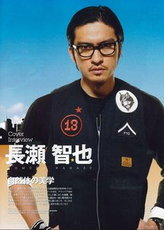 Why wasn't Tomoya Nagase able to emulate KimuTaku's success? Nagase Tomoya, Interview, Success, Japanese, Culture, Entertaining, Actors, My Love, Hair Styles