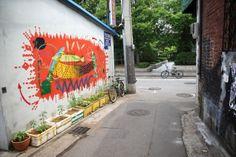 문래창작촌의 벽화