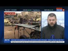 Hospital russo em Aleppo foi bombardeado por terroristas