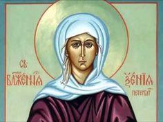 Акафист Святой Блаженной Ксении ...
