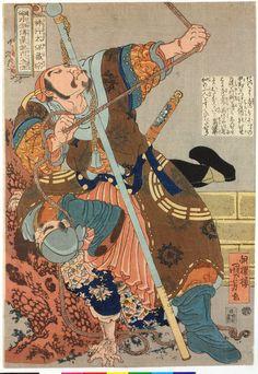Artist: Utagawa Kuniyoshi  Title:Shinkotaiho Taiso 神行太保戴宗 (Dai Zong) / Tsuzoku Suikoden goketsu hyakuhachinin no hitori 通俗水滸傳濠傑百八人一個 (One of the 108 Heroes of the Popular Water Margin)  Date:1827-1830