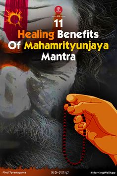 Mahamrityunjaya Mantra is such a mantra. By chanting this mantra a person can overcome death. This mantra is a dead Sanjeevani. Any person who wishes to attain a long life should regularly chant the Mahamrityunjaya Mantra. Due to the effect of this mantra, the fear of premature death of man ends. Reciting the Mahamrityunjaya Mantra eliminates Manglik Dosha, Nadi Dosha, Kalasarp Dosha, Bhoot-Phantom Dosha, Disease, Nightmare, and many Doshas.