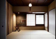 Japanese Townhouse - Moyashi Machiya - Tess Kelly - Image 11
