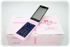 Kyoex - Shop Buy Docomo Fujitsu F-06D Girls Nicola Japanese Flip Phone