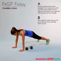 fitgif-friday-dumbbell-drag
