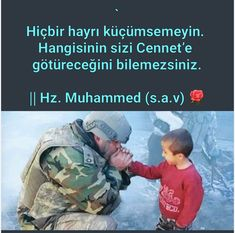 My Children Quotes, Quotes For Kids, Military Family Photography, Muhammed Sav, Quotations, 1, Baseball Cards, Sports, Deen