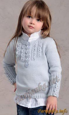 Пуловер (д) 05*72 Phildar №2696