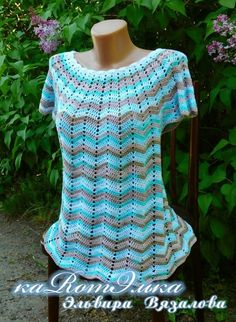 The most delicate blouse for summer. Stunning blouse in a marine style. Knitting pattern of b. Crochet T Shirts, Crochet Blouse, Knit Crochet, Knitting Yarn, Knitting Patterns, Crochet Patterns, Blouse Patterns, Pullover, Free Pattern