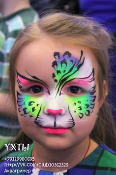 Animal Face Paintings, Animal Faces, Face Painting Tutorials, Face Painting Designs, Kitty Face Paint, Deer Face Paint, Professional Face Paint, Leopard Face, Kids Makeup