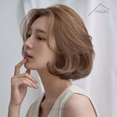 Asian Layered Haircuts for Women In 2020 100 Short Haircuts for asian Women Short Haircuts Models Medium Asian Hair, Korean Short Hair, Short Hair Cuts, Medium Hair Styles, Curly Hair Styles, Short Bob Hairstyles, Hairstyles Haircuts, Cool Hairstyles, Hairstyle Ideas