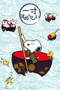 JAPAN – Snoopy in Ginza – MY PEANUTS GANG AND SNOOPY POSTCARD COLLECTION