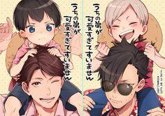 Kageyama Tobio, Oikawa Tooru, Kuroo Tetsurou & Haiba Lev  - Haikyuu!! / HQ!!
