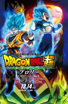 Dragon Ball Heros BROLY 2018 Movie card Goku and broly with poster UMBR-01