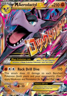 [F][C][C] Rock Drill Dive: 110 damage. This attack does 10 damage to each Benched Pokemon (both yours and your opponent's). (Don't apply Weakness and Resistance for Benched Pokemon. Mega Evolution Pokemon, Mega Pokemon, Type Pokemon, Pokemon Party, Pokemon Fan, Pokemon Tcg Cards, Cool Pokemon Cards, Pokemon Trading Card, Pokemon Cards Legendary