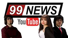 HASD Channel 99 News 5/8/14