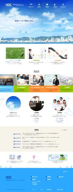 株式会社日本ビジネスデータープロセシングセンター #企業 #レスポンシブ #青系 https://ssl.nihon-data.jp/