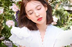 TWICE have released a new individual concept photo of Nayeon for their upcoming mini album, 'More & More'! K Pop, Twice Members Profile, More Lyrics, Twice Album, Twice Once, Nayeon Twice, Myoui Mina, Fandoms, Dahyun
