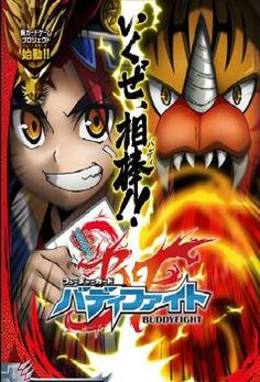 Future Card Buddyfight:  Future Card Buddyfight is another of the Bushiroad's Trading Card Game. This wiki provides news and translations about this card game from that it was released on January, 2014 in both Japan and the US.