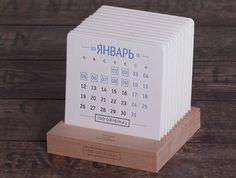 Креативный календарь 2016 год Diy Calendar, Calendar 2020, Desk Calendars, Calendar Design, Wood Packaging, Brand Packaging, Medicine Packaging, Graphic Design Branding, Graphic Design Inspiration