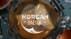 Drink Coreano de Pera   Tá com Sede?