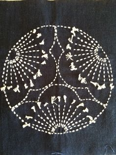 A Quilter by Night: Sashiko sampler beginnings.. Mitsu ume (three plum blossoms)