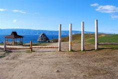 Wyspa Olchon, Przylądek Burchan albo inaczej Skała Szamanka. Baikal Lake Olkhon Island and Shaman Cape.