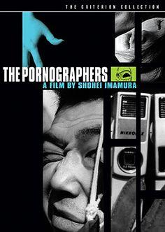The Pornographers (1966) - No. 207 [Cover by Christine Ditrio]
