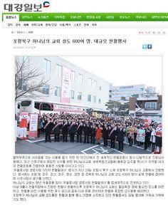 포항북구 하나님의교회(안상홍님) 성도들은 헌혈과 함께 평소 가정에 소지하고 있던 헌혈증서도 당일 행사에 가져와 기부하기도 했습니다.