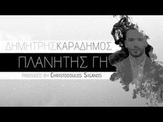 Δημήτρης Καραδήμος - Πλανήτης Γη Ι Dimitris Karadimos - Planitis Gi I Official Audio Release 2016 - YouTube