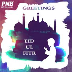 ✨May this Eid be a source of immense blessing along with joy & happiness for you and your family.✨ #EidMubarak #PNBKitchenmate💐🍲 #kitchenset #kitchenlife #kitchen #kitchendesign #kitchenaid #kitchenremodel #kitchener #best #newmodel #new #newproducts #hard #pressurecooker #mykitchen #mykitchenrules #my #models #bestproducts #lovingproducts