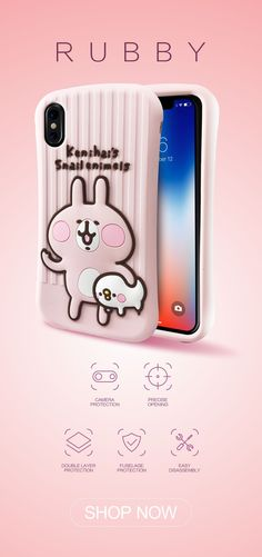 Estuche is a professional manufacturer and exporter that is concerned with the design, development and production of mobile accessories, established in Estuche is mainly a producer of high quality customizable phone cases. Mobile Accessories, Phone Cases, Iphone, Style, Swag, Outfits, Phone Case