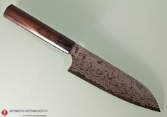 Shirou Kamo Aogami 2 Santoku 170mm G-503