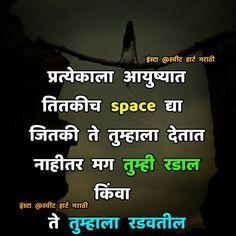 555 Awesome Marathi Quotes Images In 2019 Marathi Quotes Jokes