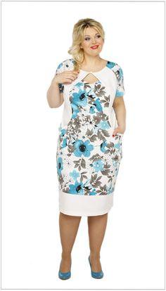 Платье Дезира