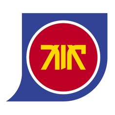 Typographic town logos in hiragana/katakana ::: Pink Tentacle