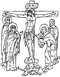 Line Drawing Resources - Teacher Resources - Department of Christian Education - Orthodox Church in America Cross Coloring Page, Coloring Books, Coloring Pages, Catholic Crafts, Catholic Art, Pinterest Sketches, Catholic Catechism, Church Icon, Orthodox Christianity