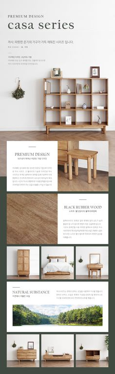 [[까사] A형 책상/테이블] Web Design, Homepage Design, Site Design, Layout Design, Reading Table, Sale Banner, User Interface Design, Visual Development, Minimal Design