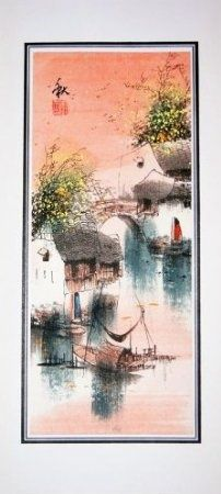 chinese watercolor 5.8 x 13.9