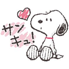 LINE Official Stickers - Sesame Street Animated Stickers 2 Example with GIF Animation Black And White Chickens, Music Hits, Cute Love Pictures, Christopher Robin, It's Always Sunny, Cute Love Cartoons, Big Words, Charlie Brown And Snoopy, Lonely Heart