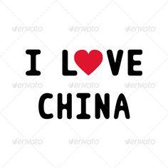 Realistic Graphic DOWNLOAD (.ai, .psd) :: http://hardcast.de/pinterest-itmid-1006906901i.html ... I lOVE CHINA1 ...  alphabet, art, backdrop, background, card, character, china, color, decoration, decorative, design, font, heart, idea, letter, love, shape, sign, style, symbol, text, vector, word  ... Realistic Photo Graphic Print Obejct Business Web Elements Illustration Design Templates ... DOWNLOAD :: http://hardcast.de/pinterest-itmid-1006906901i.html